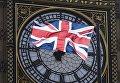 Флаг Великобритании на фоне часов Биг Бен в Лондоне. Архивное фото