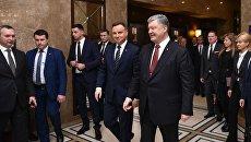 Встреча Петра Порошенко и Анджея Дуды