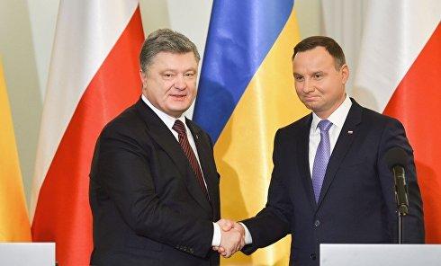 Встреча президента Украины Петра Порошенко и президента Польши Анджея Дуды
