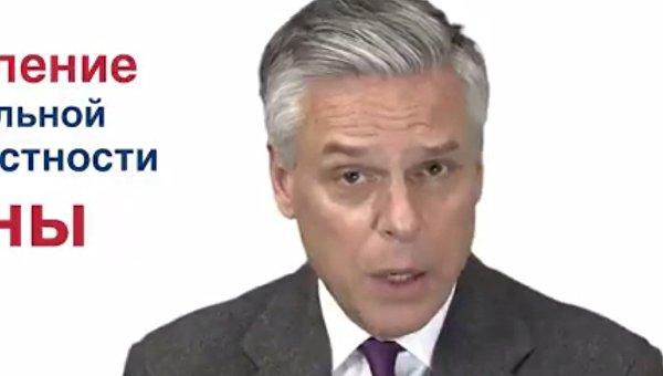 Посол США в России ответил на вопрос, чей Крым
