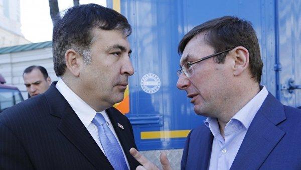 Михаил Саакашвили и Юрий Луценко. Архивное фото