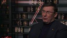 Юрий Луценко о своей супруге. Видео