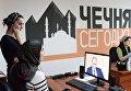 Трансляция пресс-конференции президента РФ В. Путина