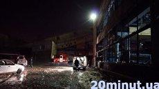 Взрыв на заводе в Тернополе. На месте происшествия