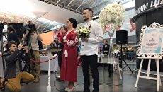 Первая свадьба в аэропорту Борисполь. Видео