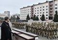 Президент Украины Петр Порошенко в ходе церемонии присвоения почетного наименования военной части