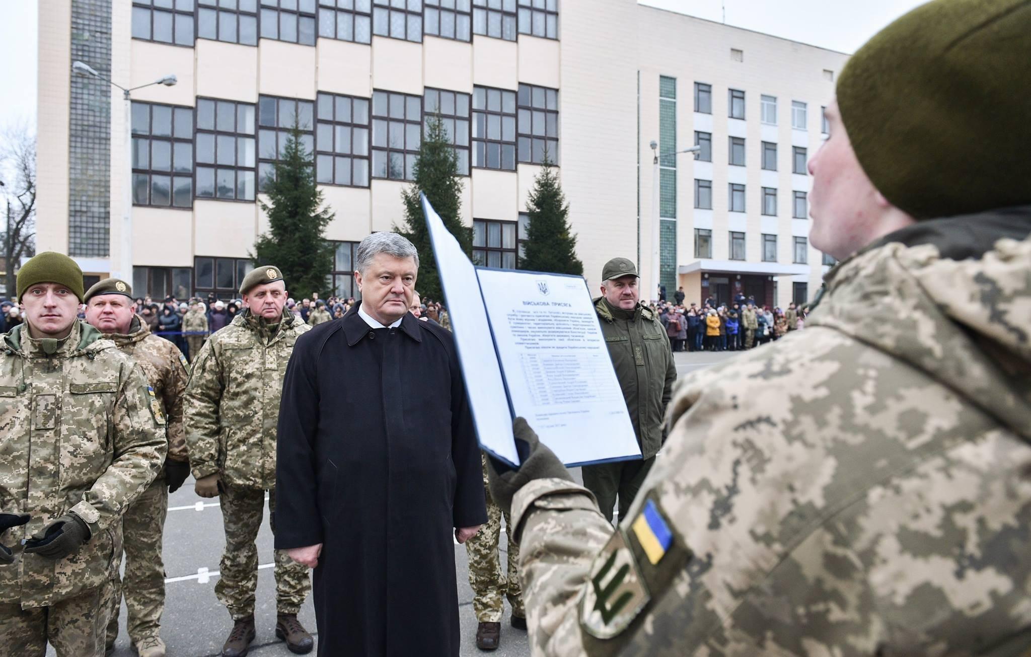 Порошенко: Украина победит вборьбе с русским агрессором