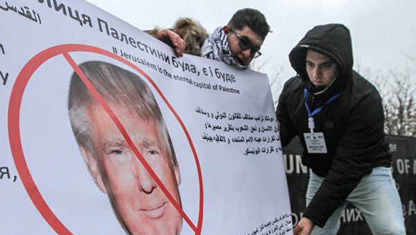 Акция протеста против срыва мирного процесса на Ближнем Востоке. Архивное фото