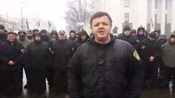 Заявление Семенченко по Порошенко. Видео