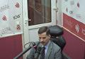 Директор института глобальных трансформаций Алексей Семений