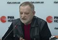 Золотарев: конфликты в отношениях между Украиной и Польшей продолжатся. Видео
