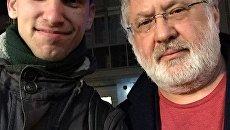 Студент внезапно встретил Коломойского в Амстердаме