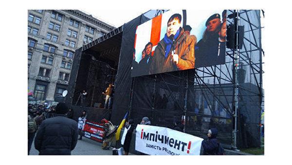 Михаил Саакашвили на народном вече на Майдане Незалежности