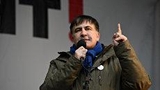 Михаил Саакашвили выступает на митинге в центре Киеве, 17 декабря 2017