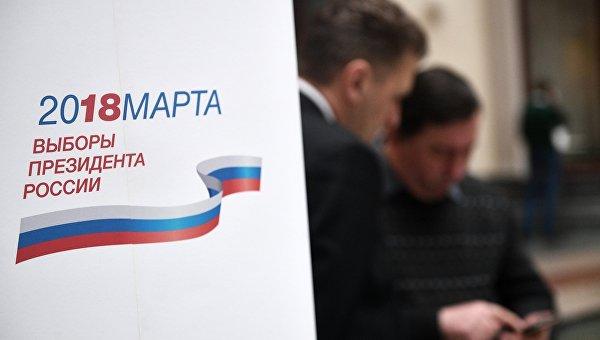 Навыборах президента РФ будет максимум 19 претендентов - Памфилова