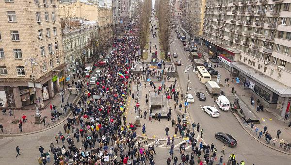 Марш за импичмент Порошенко, организованный Саакашвили 17 декабря 2017
