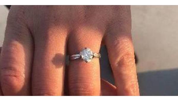 Найденное кольцо