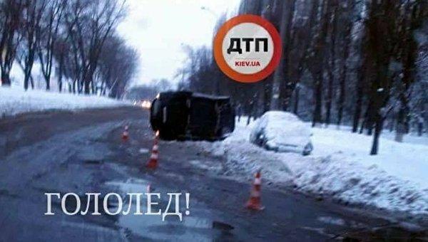 Авто перевернулось на обледенелой дороге в Киеве