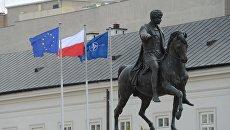 Флаги Евросоюзе Польши и НАТО. Архивное фото