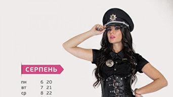 Одесский календарь с журналистками