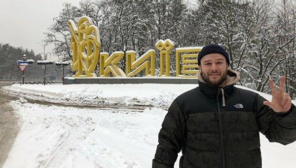 После отмены запрета СБУ: вукраинскую столицу приехал белорусский рэпер Макс Корж