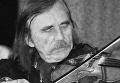 Валентин Бадьяров