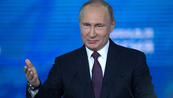 Президент РФ В. Путин и премьер-министр РФ Д.Медведев приняли участие в XVII съезде партии Единая Россия