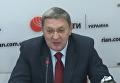 Высокая инфляция и стагнация: Суслов подвел итоги для Украины за 2017 год. Видео