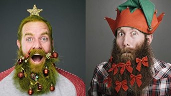 Новогодние украшения для бороды