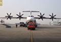 Первый полет крупнейшего в мире самолета-амфибии попал на видео. Видео