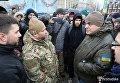 Между участниками акции в центре Киева произошла стычка