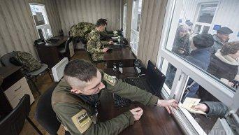 Украинский пограничник проверяет документы