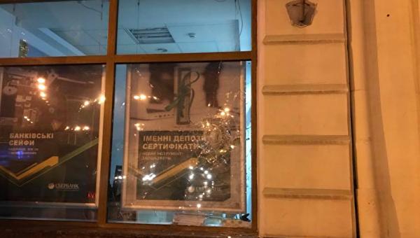 Во Львове разбили окна в отделении Сбербанка