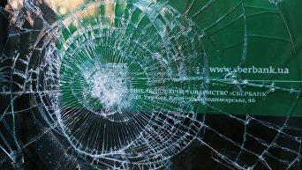 Последствия нападения радикалов. Архивное фото