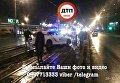 Маршрутка врезалась в авто полиции в Киеве