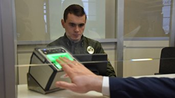 Система контроля биометрических данных иностранцев
