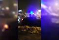 Взрыв в Петербурге. Видео
