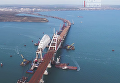 Появились кадры готового участка Крымского моста. Видео
