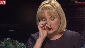 Ирина Луценко о том, как заставить нардепов голосовать. Видео