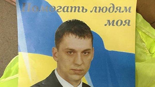 Захватчик заложников в Харькове Владимир Безух шел в мэры