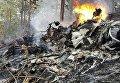 На месте крушения самолета в Коста-Рике, где погибли американцы