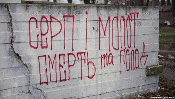 Акция протеста С14 в Днепре