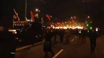 Факельное шествие в честь Степана Бандеры в Киеве. Видео