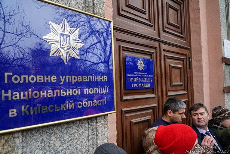 В Киеве сотни активистов требуют от полиции найти убийц юристки Ноздровской