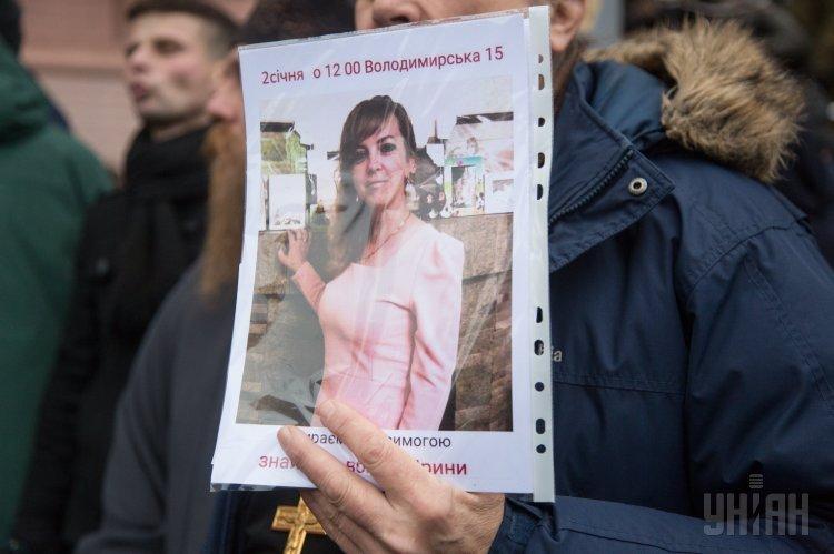 Акция с требованием найти убийц Ирины Ноздровской в Киеве