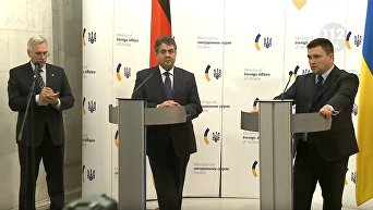 В Донбассе нет реального перемирия - Климкин. Видео