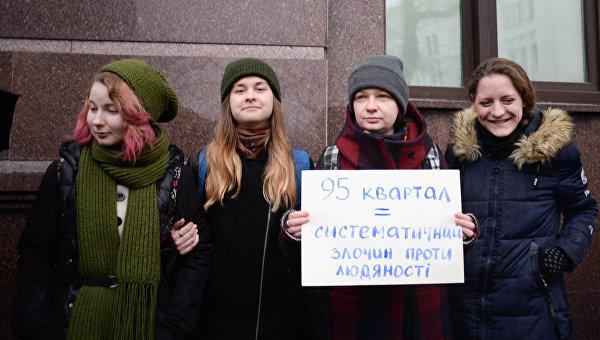 Митинг под офисом  1+1 против гомофобной сценки Квартала