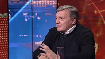 Украина планировала взорвать российский газопровод - замминистра. Видео