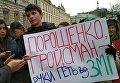 Журналисты возвели под Львовской ОГА баррикаду из газет. Архивное фото