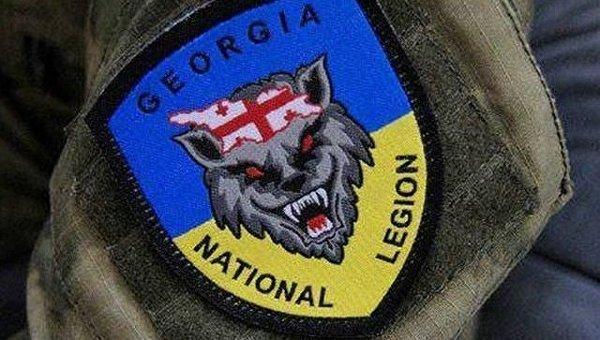 Нашивка Грузинского легиона